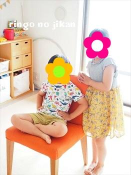 f:id:ringo_co:20200705233835j:plain