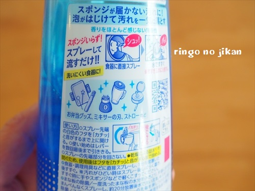 f:id:ringo_co:20200711105852j:plain