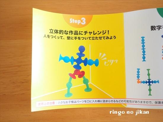 f:id:ringo_co:20200806101740j:plain