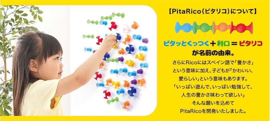 f:id:ringo_co:20200806215549j:plain