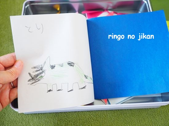 f:id:ringo_co:20200820114635j:plain