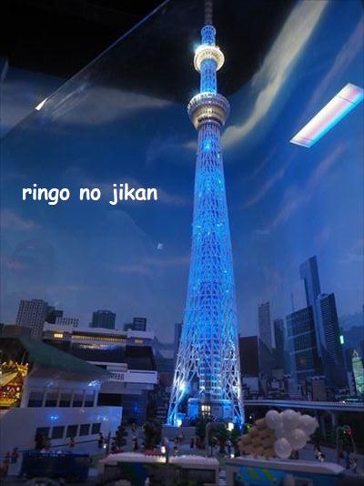f:id:ringo_co:20200901120059j:plain