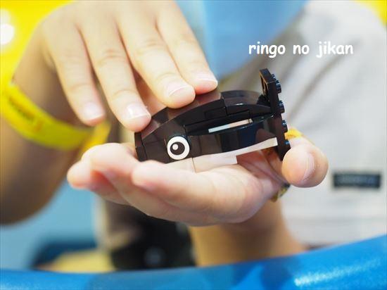 f:id:ringo_co:20200901123950j:plain
