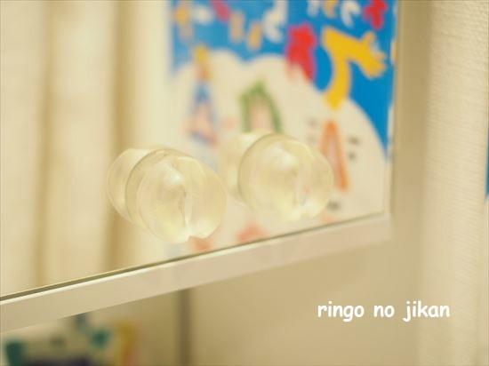 f:id:ringo_co:20200916134131j:plain