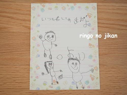 f:id:ringo_co:20200929114002j:plain