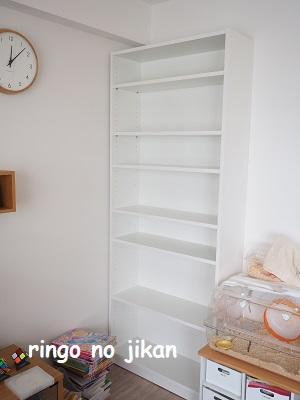 f:id:ringo_co:20200929120041j:plain