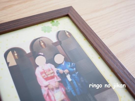 f:id:ringo_co:20200929132449j:plain