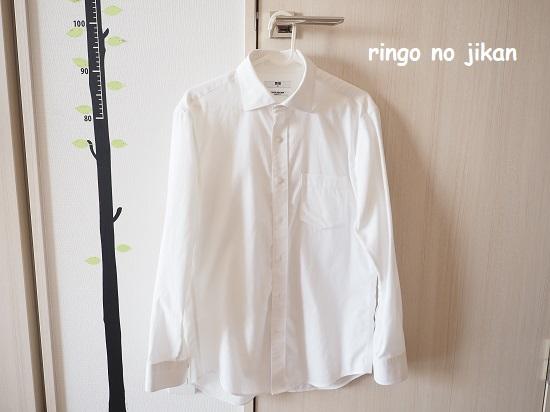 f:id:ringo_co:20201016103510j:plain