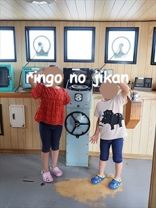 f:id:ringo_co:20201020141632j:plain