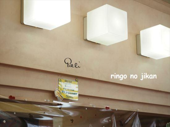 f:id:ringo_co:20201020141735j:plain