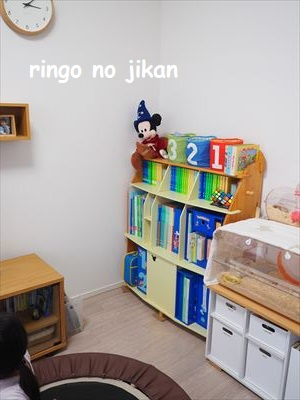 f:id:ringo_co:20201101231640j:plain