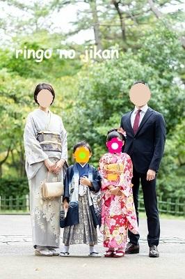 f:id:ringo_co:20201107230326j:plain