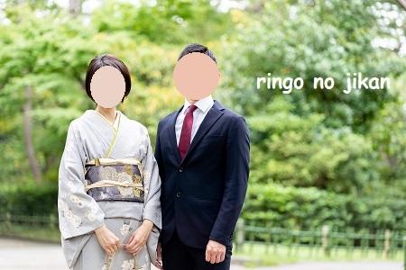 f:id:ringo_co:20201107231145j:plain
