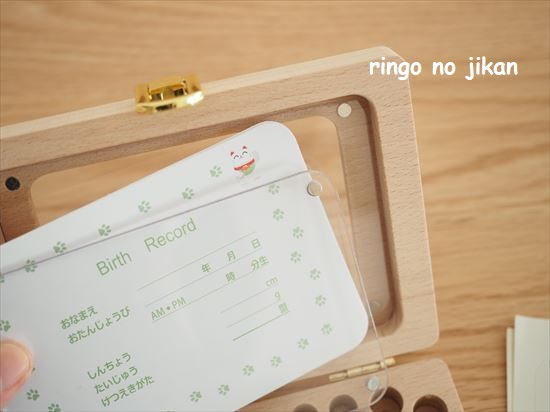 f:id:ringo_co:20201208234816j:plain