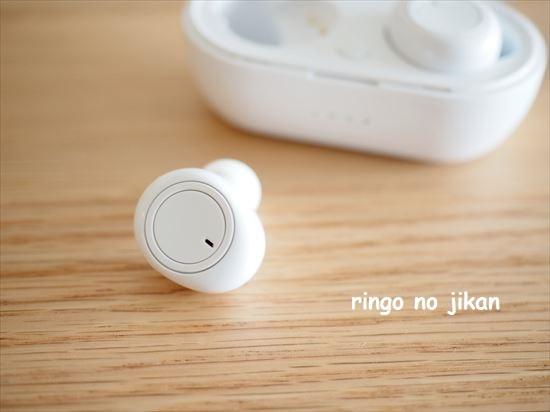 f:id:ringo_co:20201211235001j:plain