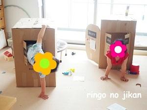 f:id:ringo_co:20201222124921j:plain