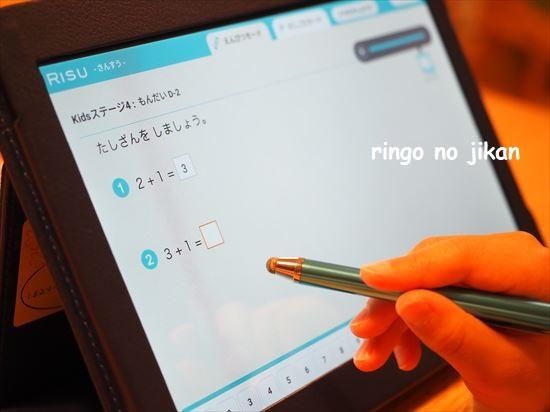 f:id:ringo_co:20201226014420j:plain