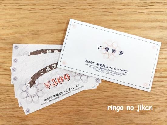 f:id:ringo_co:20201229001040j:plain