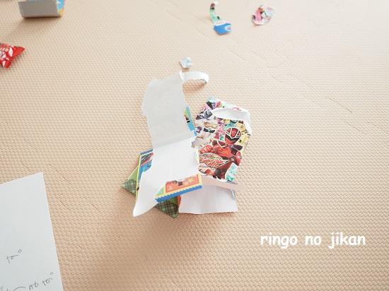 f:id:ringo_co:20210103221322j:plain