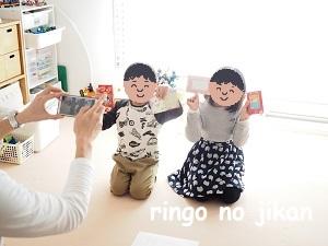 f:id:ringo_co:20210103234901j:plain