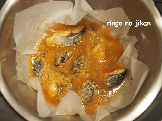 f:id:ringo_co:20210115141738j:plain