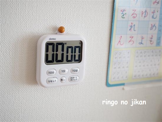 f:id:ringo_co:20210120160941p:plain