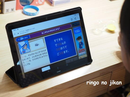 f:id:ringo_co:20210201112602j:plain