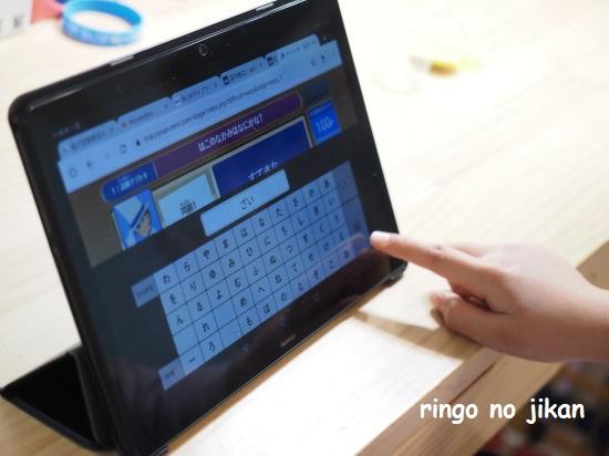 f:id:ringo_co:20210201112619j:plain