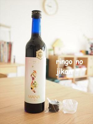 f:id:ringo_co:20210202094148j:plain