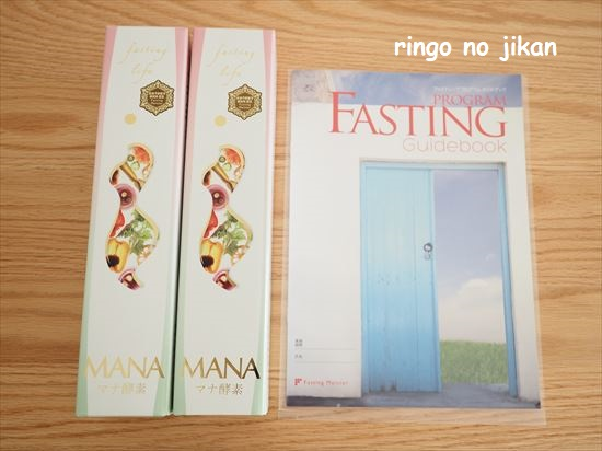 f:id:ringo_co:20210202094233j:plain