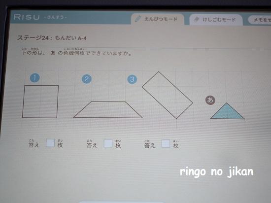 f:id:ringo_co:20210216222318j:plain