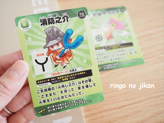 f:id:ringo_co:20210314233247j:plain