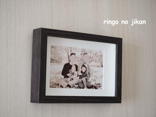f:id:ringo_co:20210322215022j:plain