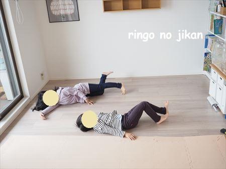 f:id:ringo_co:20210415134003j:plain