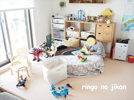 f:id:ringo_co:20210415225207j:plain