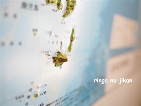 f:id:ringo_co:20210416120925j:plain