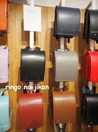 f:id:ringo_co:20210417021639j:plain
