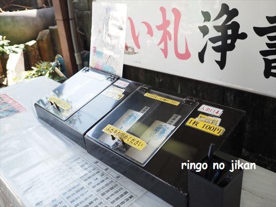 f:id:ringo_co:20210418012101j:plain