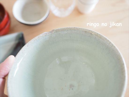 f:id:ringo_co:20210427103044j:plain