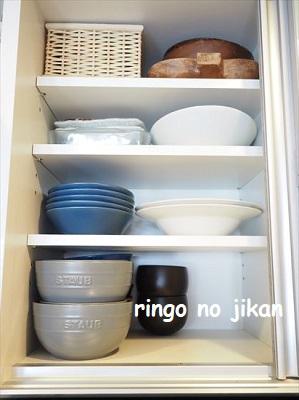 f:id:ringo_co:20210427110104j:plain
