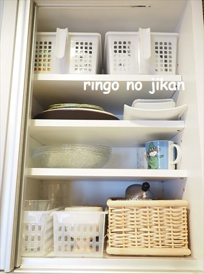f:id:ringo_co:20210427110202j:plain
