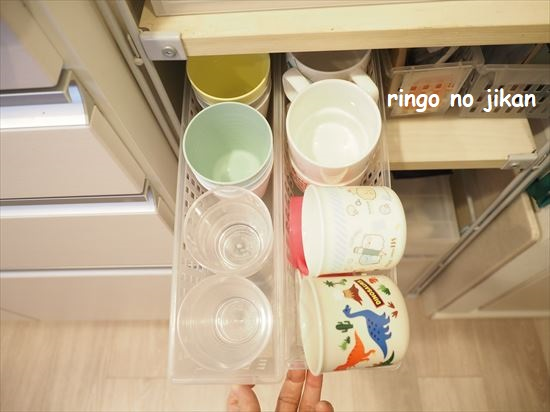f:id:ringo_co:20210427110402j:plain