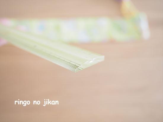 f:id:ringo_co:20210428114754j:plain