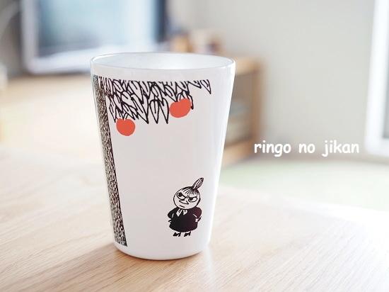 f:id:ringo_co:20210526102427j:plain