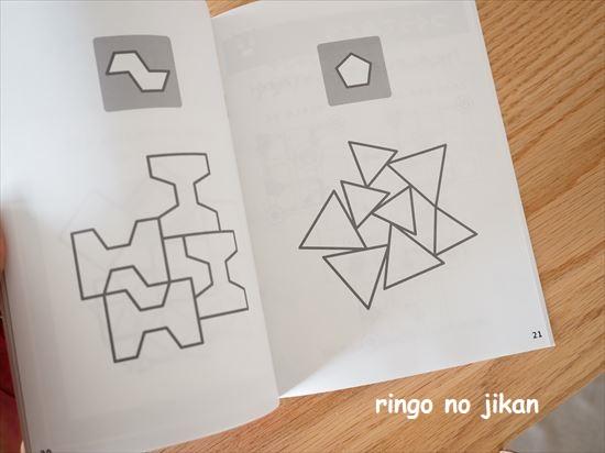 f:id:ringo_co:20210601144539j:plain
