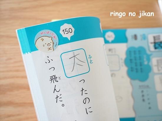 f:id:ringo_co:20210608104239j:plain