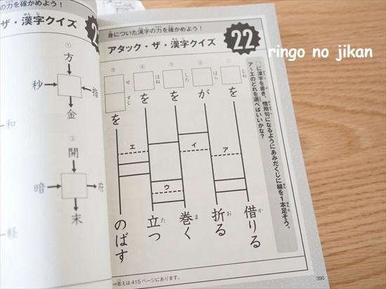 f:id:ringo_co:20210608234233j:plain