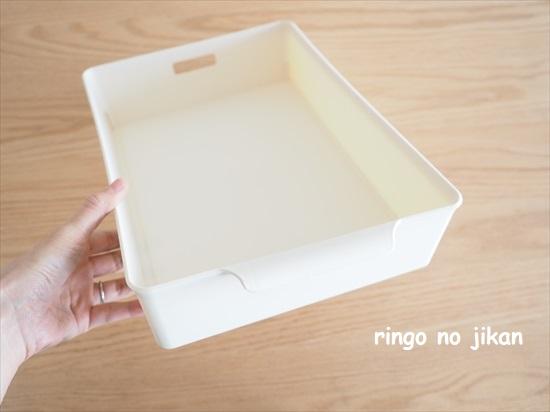 f:id:ringo_co:20210722224215j:plain