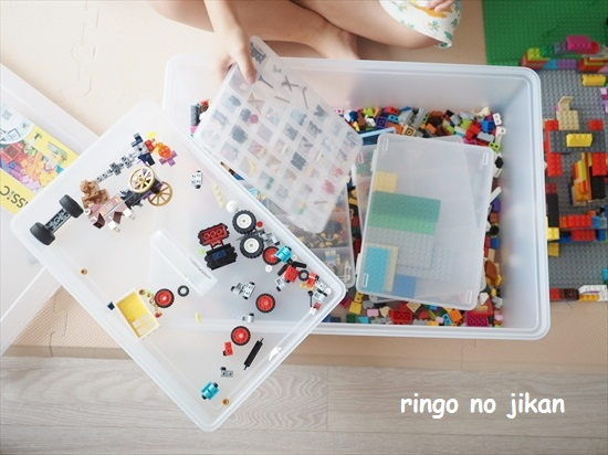f:id:ringo_co:20210727234920j:plain