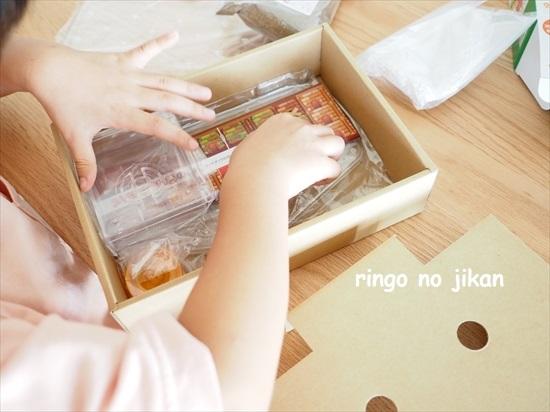 f:id:ringo_co:20210801215256j:plain